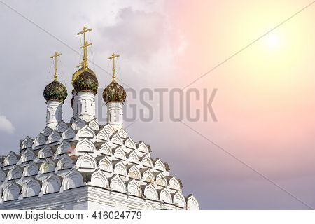 Russian Christian Orthodox Church With Domes And A Cross Against The Sky. Russian Orthodoxy And Chri