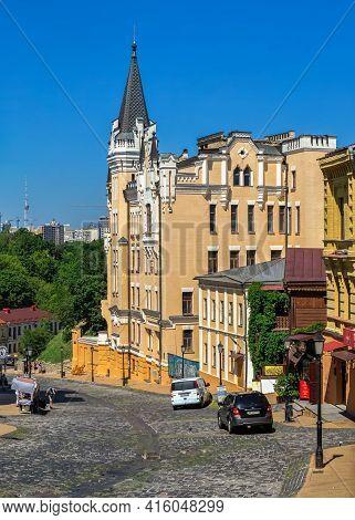 Andriyivskyy Descent In Kyiv, Ukraine