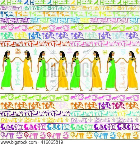 Colorful Egyptian Pattern With Egyptian Women And Hieroglyphs