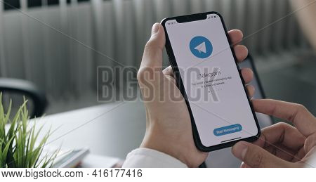 Chiang Mai, Thailand, Apr 6, 2021 : Telegram Application Icon On Apple Iphone Xs Screen Close-up. Te