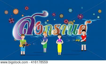 Thai Alphabet  Happy New Year Thailand Festival Songkran. Travel Thailand .banner Modern Idea And Co