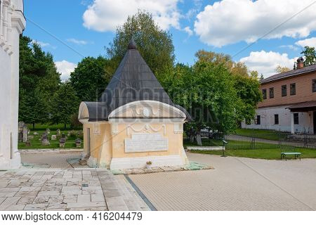 Cview Of The Assumption Cathedral In The Holy Assumption Monastery. Chapel-burial Vault, Holy Dormit