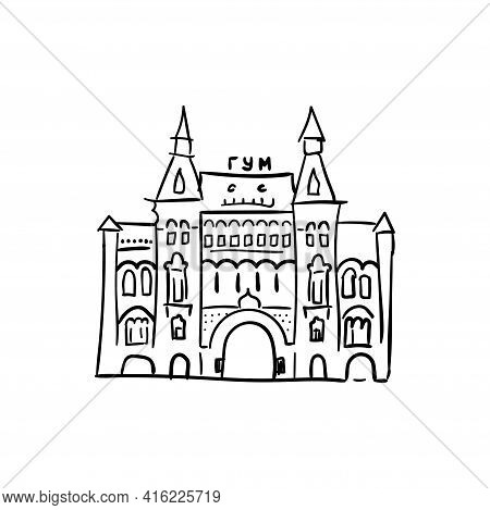 Hand Drawn Doodel Sketch Of Moscow Landmarks. Gum, Main Shop On The Red Square. Black Line On White
