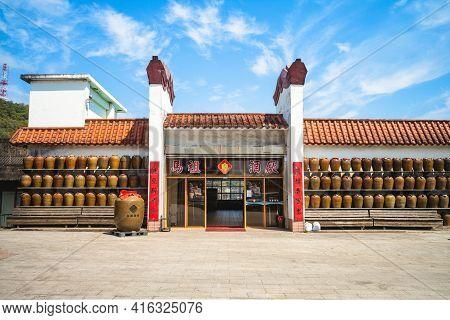 April 7, 2021: Matsu Distillery At Nangan Island, Matsu, Taiwan, Former Zhongxing Distillery Establi