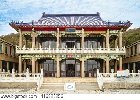 April 6, 2021: Ching Kuo Memorial Hall, Built By The Military To Commemorate Late President Chiang C