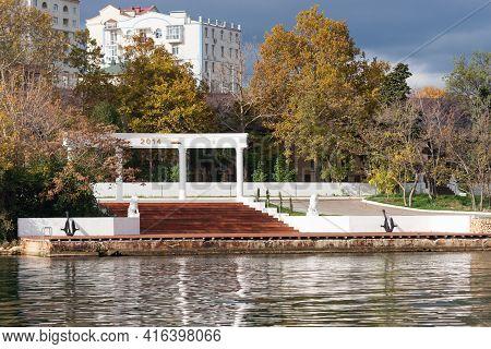 The Embankment In The Streletskaya Bay In Sevastopol. Renovated Embankment.