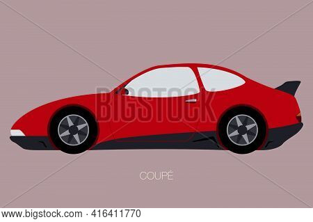 Cute Car Icon, Vector Flat Design Car, Side View Of Car, Automobile, Motor Vehicle, Fully Editable