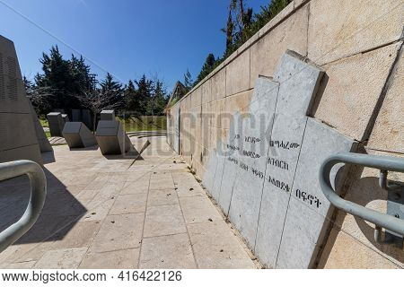 Jerusalem-israel. 07-03-2021. A Monument In Memory Of The Jews Who Immigrated From Ethiopia, Who Die