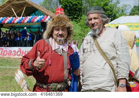 Historical Festival, Birsk, Bashkortostan, July 1, 2017. Men In Bashkir National Costumes. Selective