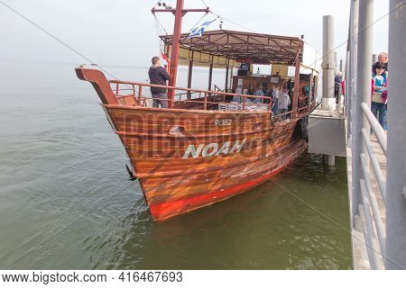 Sea Of Galilee, Israel, January 27, 2020: Excursion Boat With Tourists On The Sea Of Galilee In Isra