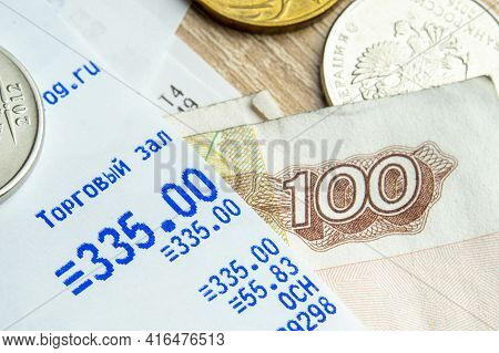 Cash Receipt And Money Of The Russian Federation, The Concept Of Increasing Food Prices And Rising U
