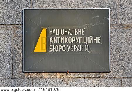 Kiev, Ukraine - Apr 01: National Anti-corruption Bureau Of Ukraine Signboard On Stone Wall On April,
