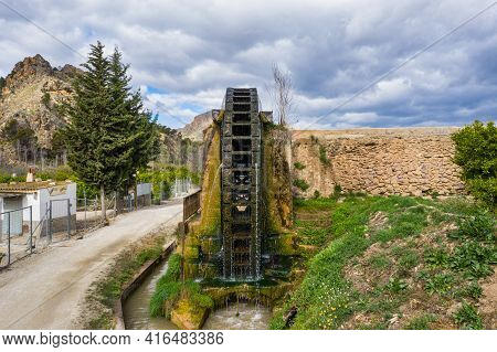 Ancient Arabic Mill, Water Noria At Abaran Village In Murcia Region, Spain Europe. Ruta De Las Noria