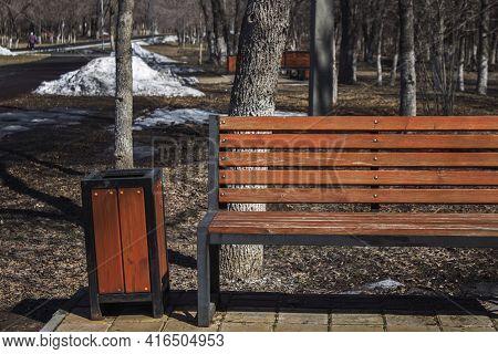 Detail Of Wooden Bench. Parkland. Springtime. April.