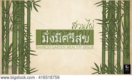 Logo Thai Alphabet Bamboo Garden Wealthy Srisuk . Text Bamboo Garden Wealthy Srisuk Translate. Banne