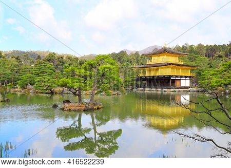The Golden Pavilion (Kinkaku-ji Temple) in Rokuon-ji complex (Deer Garden Temple), Kyoto, Japan. UNESCO world heritage site