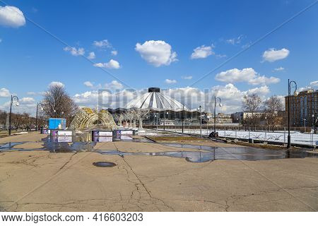 Big Moscow Circus On Vernadskogo Prospekt (moscow State Circus), Sunny Winter Day, Russia