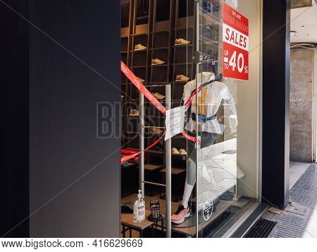 Thessaloniki, Greece - April 12 2021: Click And Collect Open Store Entrance Without Customers. Windo