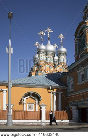 Moscow, Russia - 11 April 2021, Church Svyatitelya Grigoriya Neokesariyskogo V Debritsakh. Church Of