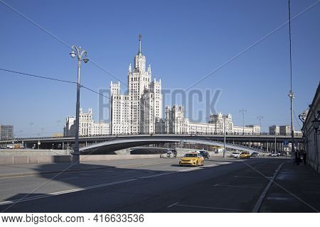 Moscow, Russia - 11 April 2021, Moscow Cityscape With Stalin's High-rise Building On Kotelnicheskaya