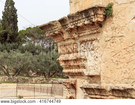 The Wall Encircling The Temple Mount Near The Closed Golden Gate - Gate Of Mercy On The Temple Mount