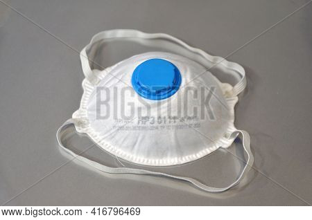 Protective Industrial Respirator Against Dust, Gases And Aerosols. Individual Protection Means.