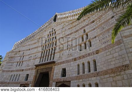 Basilica Of The Annunciation. Nazareth, Israel, Middle East.