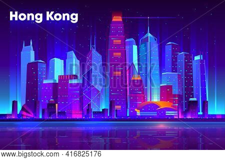 Hong Kong City Nightlife Cartoon Vector Banner, Poster Template. Modern Asia Metropolis Downtown Fut