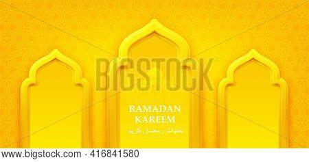 Ramadan Kareem 3d Realistic Symbols Of Arab Islamic Holidays. Arabic Translation Ramadan Kareem Wish