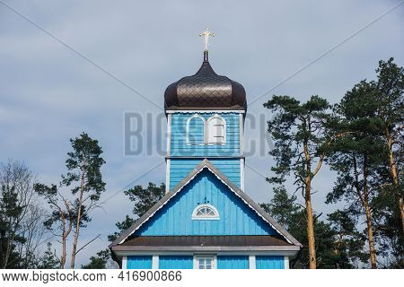 Orthodox Church Roof Background. Metal Dome With Cross Landscape. Religious Building Architecture Of