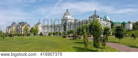 Beautiful Building Of Ministry Of Agriculture In Kazan Called Palace Of Farmers. Sights Of Russia, K