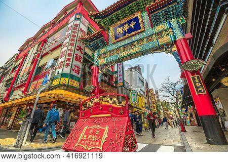 Yokohama, Japan - April 21, 2017: Yokohama Chinatown Goodwill Gate, The Japans Largest Chinatown In