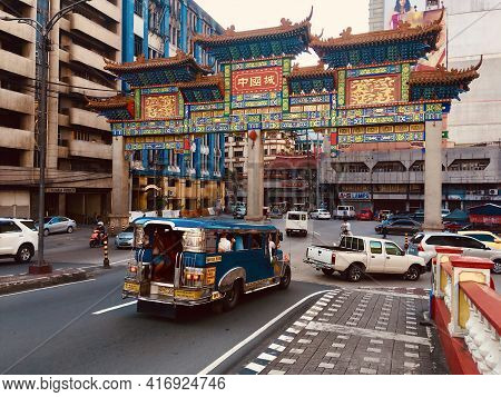 Manila, Philippines - September 24, 2018: Colorful Entrance Arch Before Chinatown In Manila, Philipp