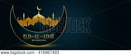 Nice Eid Al Adha Festival Banner With Moon And Mosque