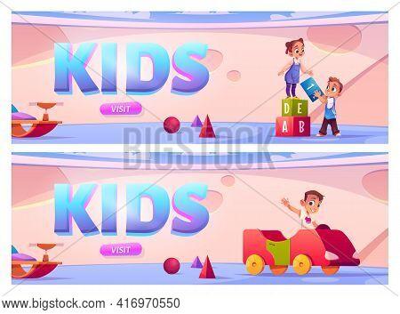 Children On Playground In Kindergarten. Vector Banners With Cartoon Kids In Montessori Preschool Wit