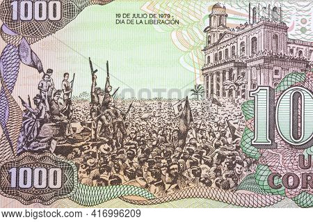 Celebration Of Liberation From Nicaragua Money - Cordoba