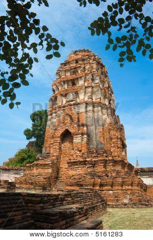 Temple Ruins - Prang