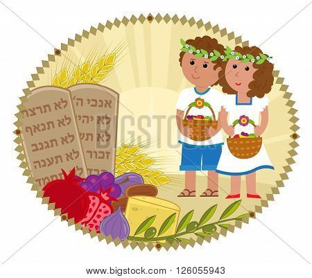 Shavuot clip art with the holiday symbols and a boy and a girl are holding baskets with fruits. Eps10