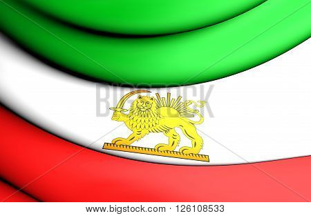 Flag Of Iran (1964-1980). Old Lion And Sun Flag.