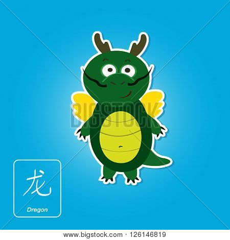 Stock vector icons with dragon and chinese zodiac sign for your design