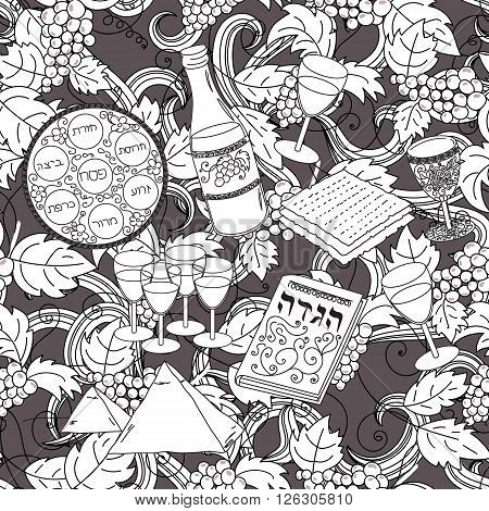 Passover seamless pattern background. Jewish holiday Passover symbols. Vector illustration