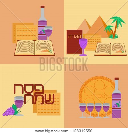 Passover icon set. Happy Passover in Hebrew. Passover symbols. Vector illustration