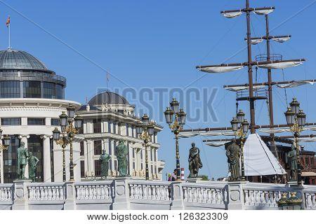 Skopje, Macedonia, April 16, 2016:  National Archaeological Museum, Part Of Skopje Eye Bridge And Th