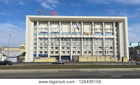 MOSCOW, RUSSIA - MARCH 28, 2016: An office building Bank VTB 24 Former Ministry of Electronic Industry of the USSR Myasnitskaya Street 35 was built in 1936 View from the Boulevard Ring
