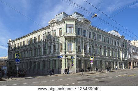 MOSCOW, RUSSIA - MARCH 28, 2016: Trading house merchant Dmitry Luhmanova (1826) at the beginning of the 20th century was the insurance company