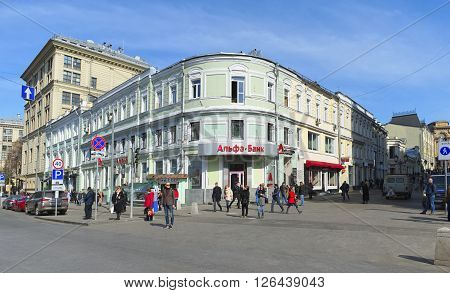 MOSCOW, RUSSIA - MARCH 28, 2016: Historic tenement house the former building of the hotel and restaurant