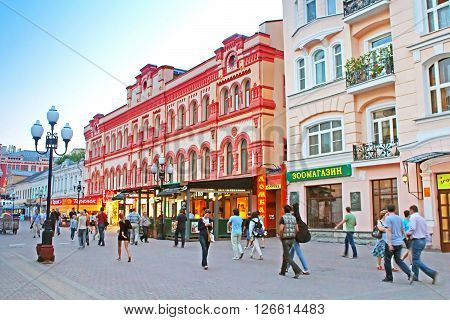 MOSCOW, RUSSIA- JUNE 5, 2013: Old Arbat is a pedestrian street about one kilometer long in the historical centre of Moscow. Arbat is very popular tourist place, Moscow, Russia