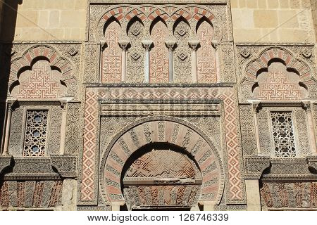 Ornamentation of one of the doors of the Mosque in Cordoba - Spain.