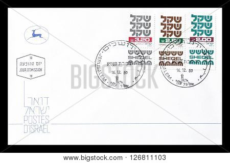 ISRAEL - CIRCA 1980 : Cancelled First Day Cover letter printed by Israel, that shows Standby Sheqel.