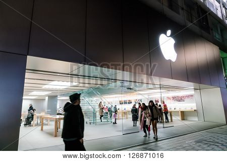 NAGOYA, JAPAN - FEB 07, 2016: Apple Shop. Is an American corporation headquartered in Cupertino that designs and sells consumer electronics, computer software and personal computers.